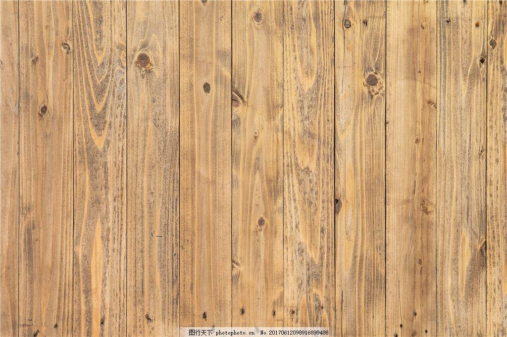 环境设计 材质贴图  平面木板背景图 木纹 背景素材 jpg 材质贴图