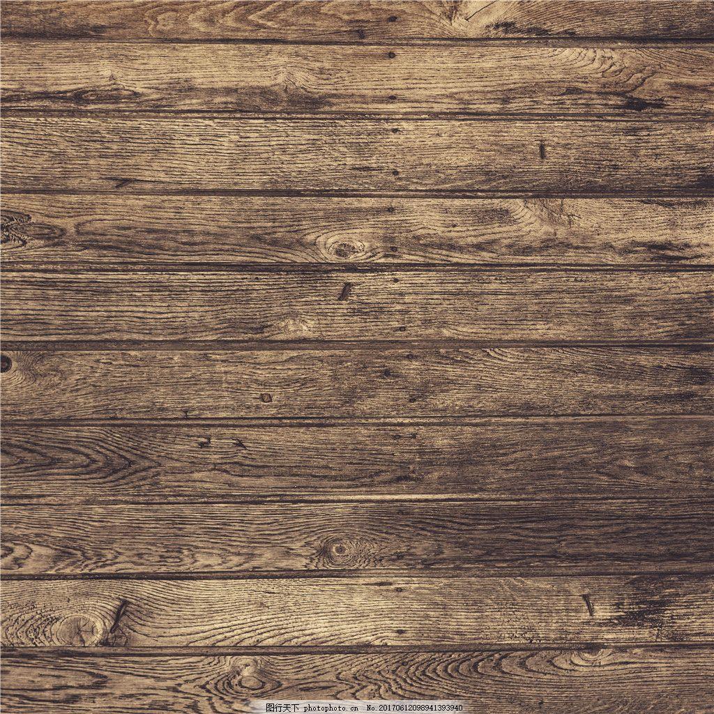 设计图库 环境设计 材质贴图  高清拼接木板纹理图 木纹 背景素材 jpg