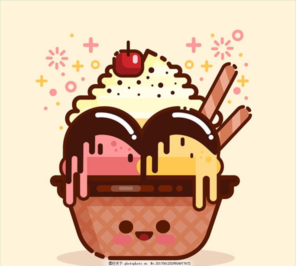 平面冰淇淋的背景 冰淇淋 冰淇淋海报 冰淇淋展架 冰淇淋招贴 冰淇淋灯箱 冰淇淋彩图 冰淇淋设计 冰淇淋设计图 冰淇淋开业 冰淇淋墙裙 冰淇淋灯箱片 冰淇淋素材 甜筒冰淇淋 水果冰淇淋 奶昔冰淇淋 彩色冰淇淋 甜点海报 冰淇淋促销 草莓冰淇淋 冰激凌 雪糕 甜点展架 冰棒 奶茶店 冰沙店 酷爽 冰爽夏日 夏日 夏天 夏季风情矢量素材 设计 广告设计 广告设计 AI