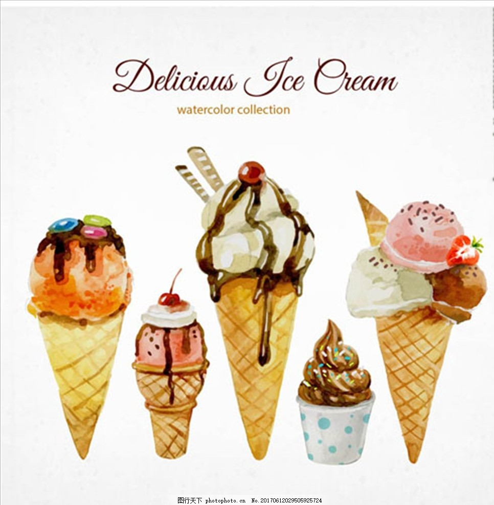 手绘水彩美味的冰淇淋