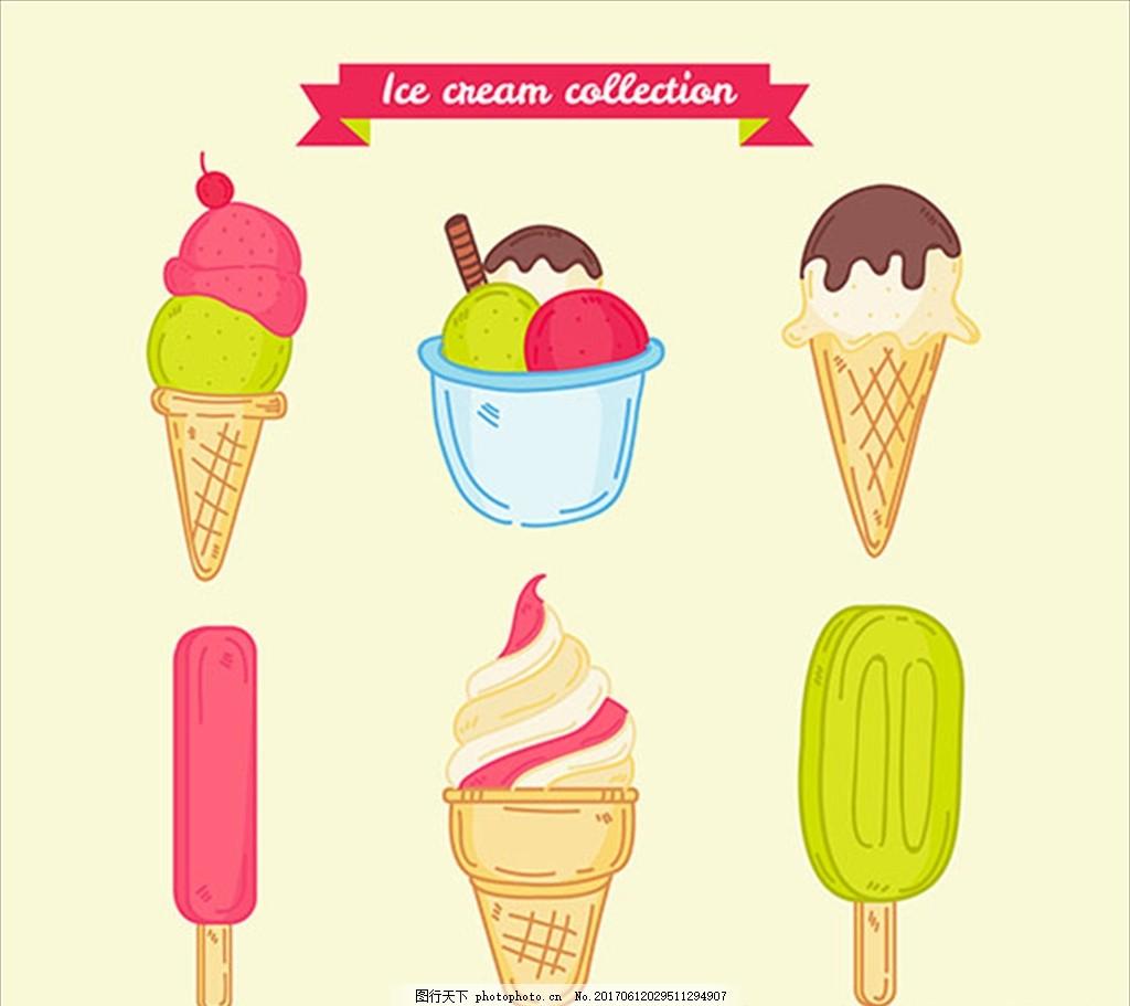 手绘美味的冰淇淋