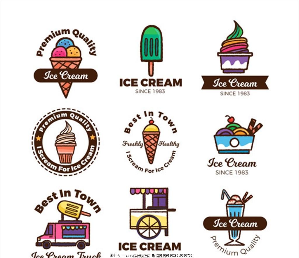 手绘冰淇淋标志收集