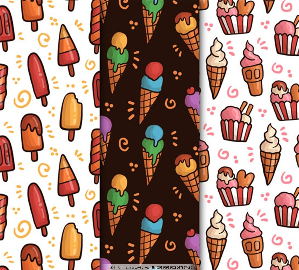 水彩手绘冰淇淋图案