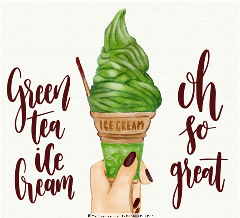 手绘水彩蛋筒冰淇淋背景 冰淇淋海报 冰淇淋展架 冰淇淋招贴 冰淇淋