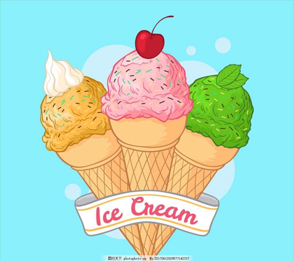 手绘蛋筒冰淇淋背景