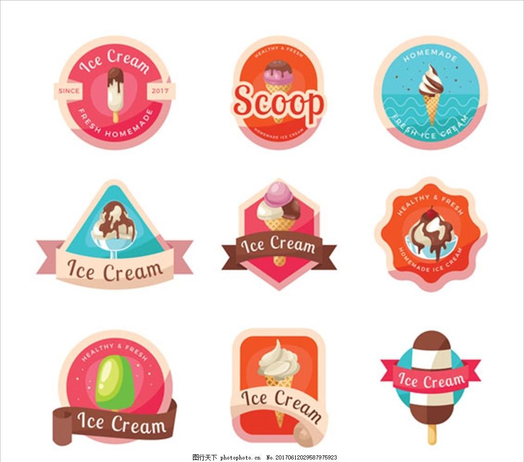 复古冰淇淋贴纸 冰淇淋 冰淇淋海报 冰淇淋展架 冰淇淋招贴 冰淇淋