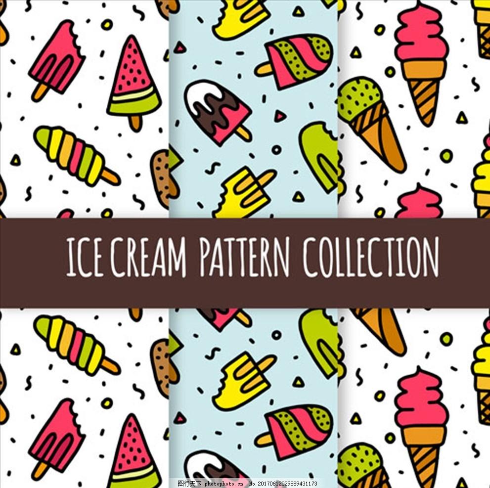 手绘冰淇淋图案