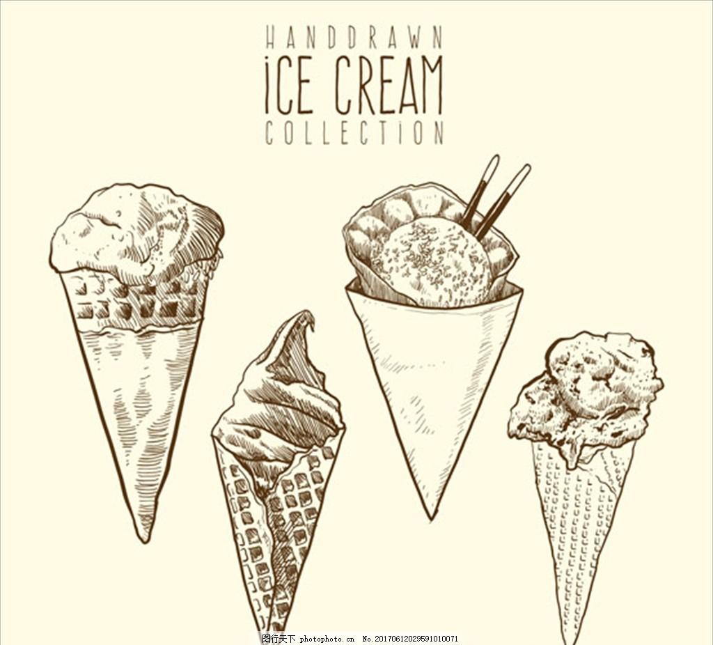 手绘蛋筒冰淇淋 冰淇淋 冰淇淋海报 冰淇淋展架 冰淇淋招贴 冰淇淋