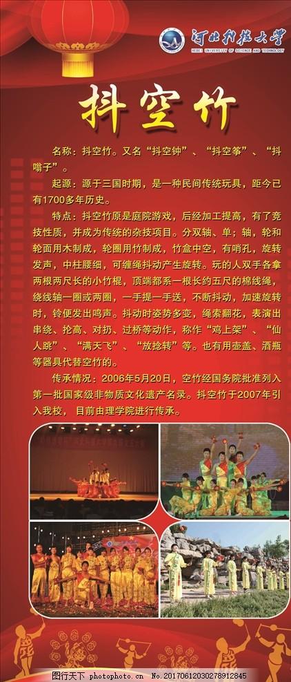 空竹手抄报_空竹传统文化手抄报相关图片展示_空竹传统文化手抄报图片下载