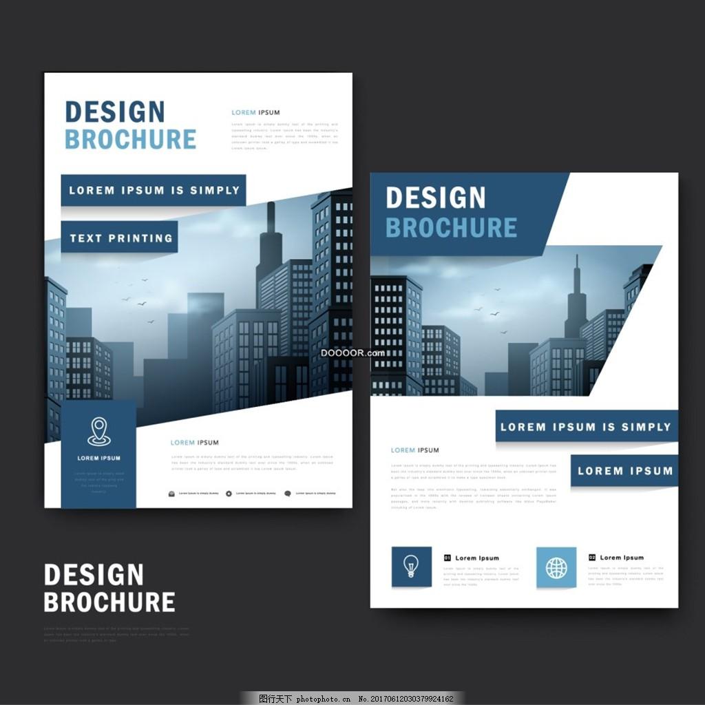 28款简洁版dm单页双面排版设计模板eps矢量素材-(14)