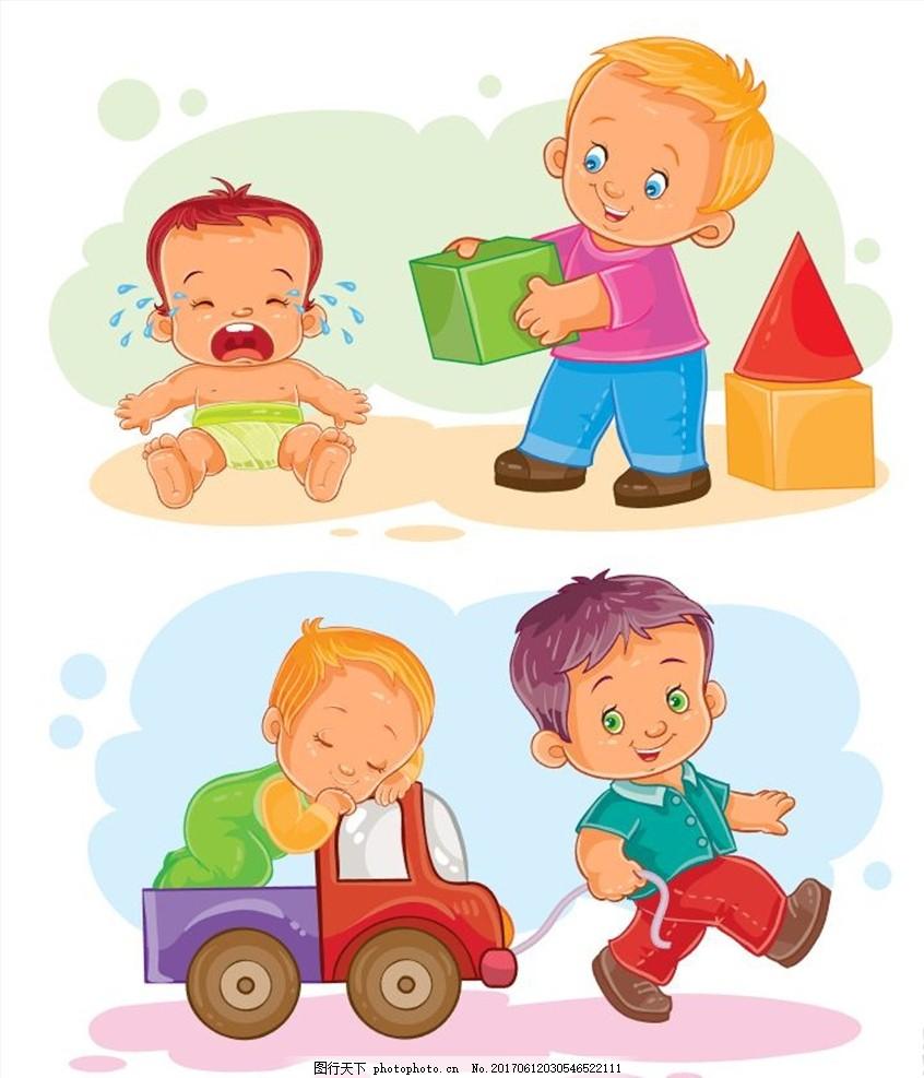 手绘插画 照顾 玩具 积木 汽车 哭泣的宝宝 睡着的宝宝 彩色边框 卡通