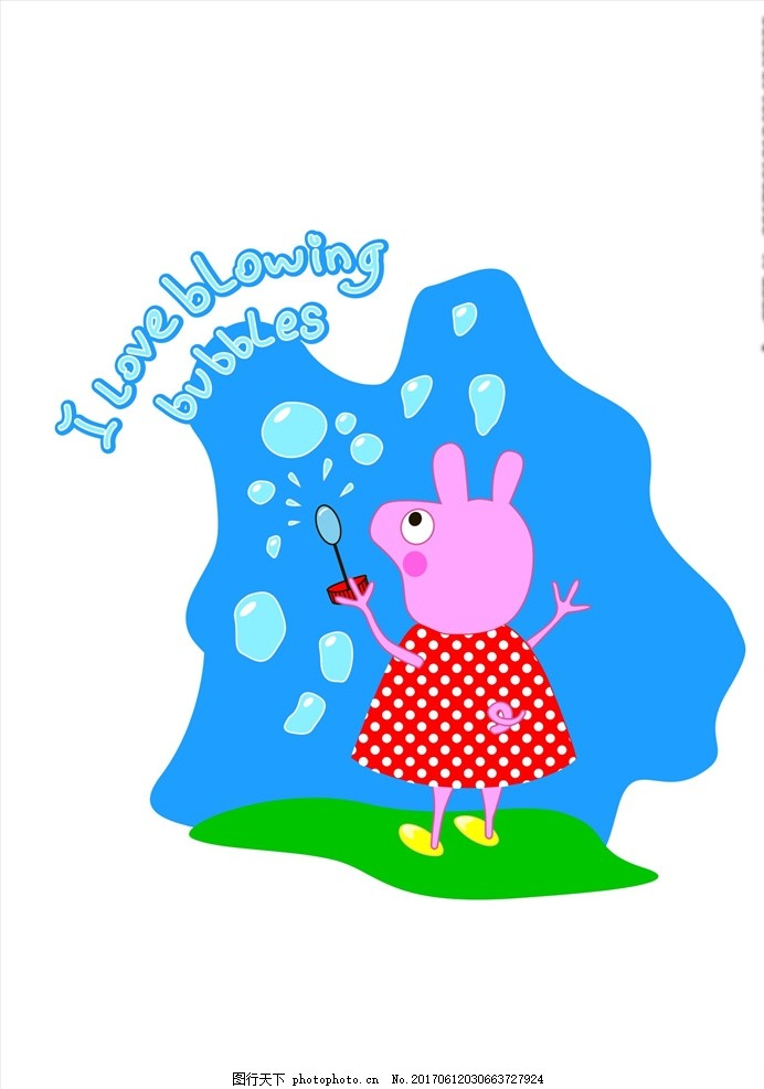潮牌设计 面料印花 布料印花 小猪 卡通猪 佩奇一家人 吹泡泡 矢量