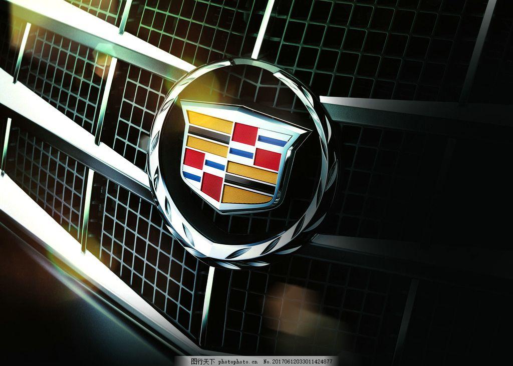 凯迪拉克车头图 通用 车标 大图 汽车图片