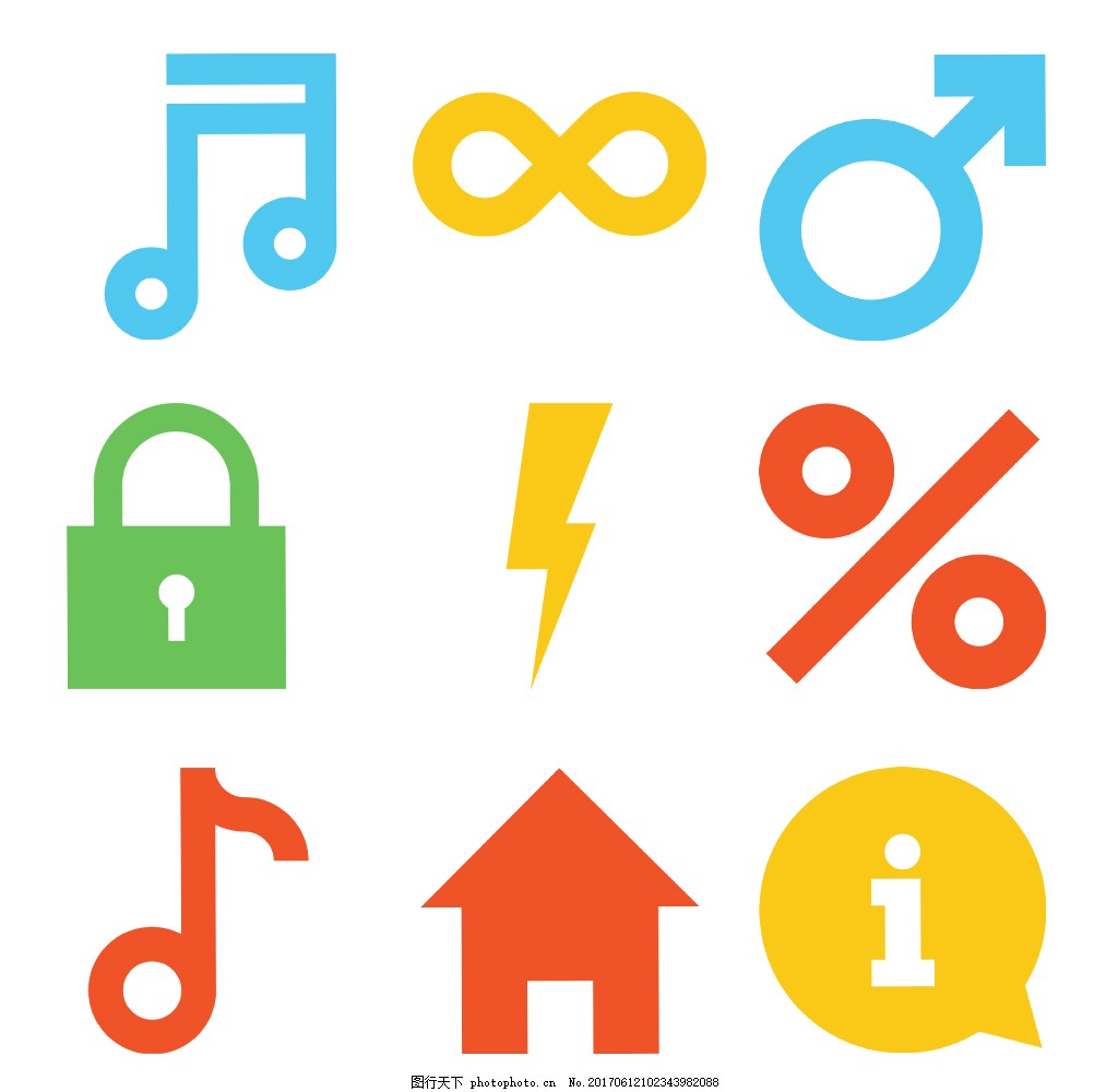 上传      wifi      网页图标 文件图标 文档图标 icon wifi 图标ico
