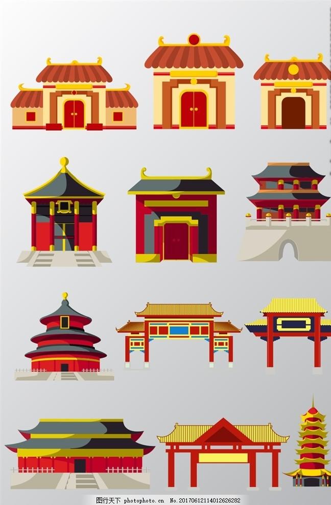 素材 手绘 卡通 手绘古建筑 古建筑大全 中国传统建筑 矢量 房子 古代