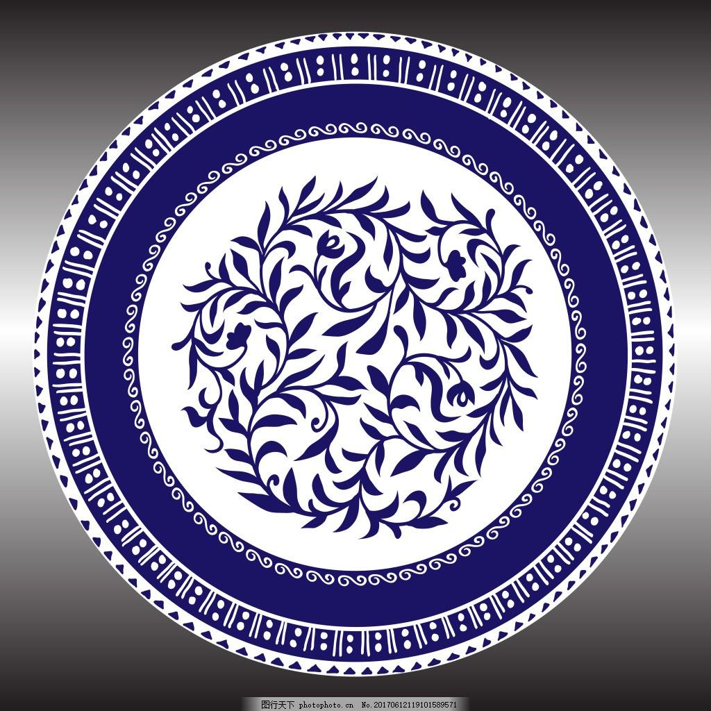 花边纹理青花瓷盘矢量