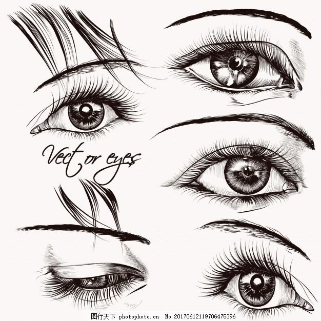 一副手绘的女性形象 一方面 眼睛 绘图 元素 画包 粗略 草图