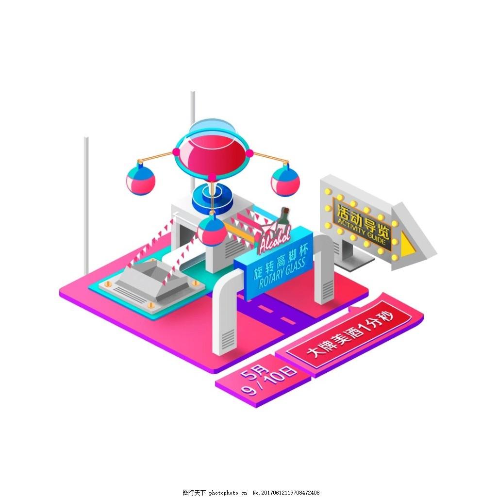 手绘俯视游乐园元素 卡通 立体 图标 高空俯视