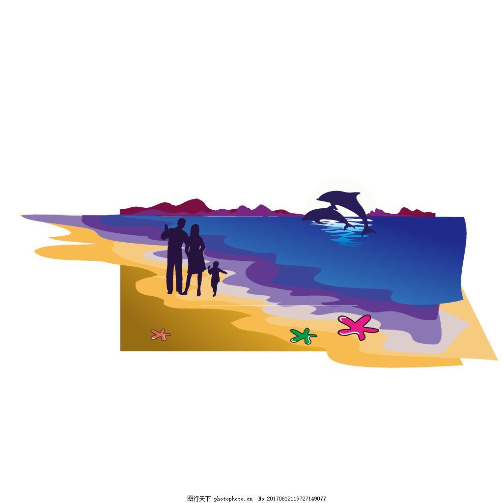 手绘彩色沙滩元素 水墨 渐变 大海 休闲 散步 海豚