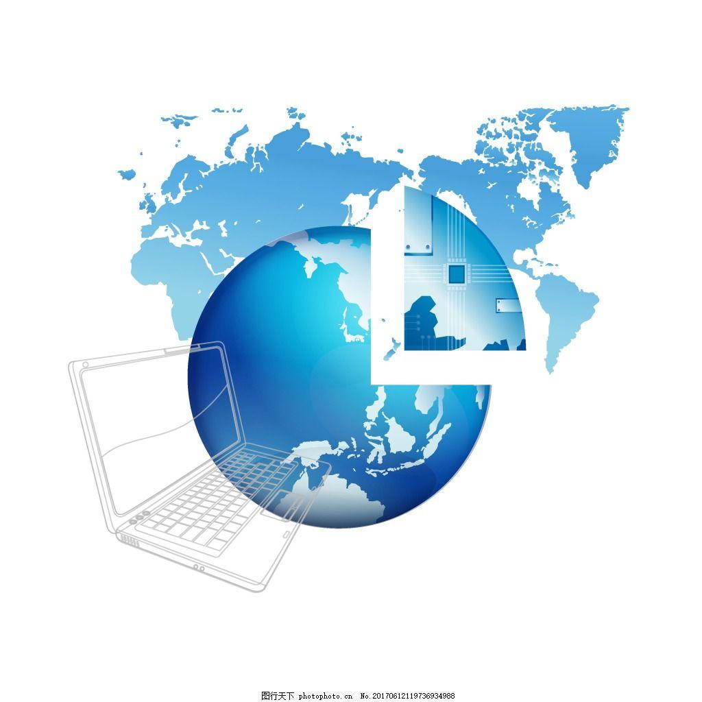 手绘地球电脑元素