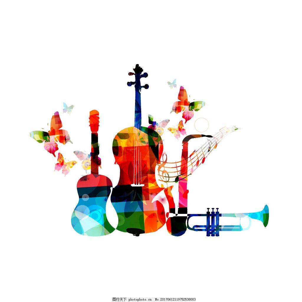 手绘彩色吉他元素 音符 蝴蝶 渐变 乐器 矢量