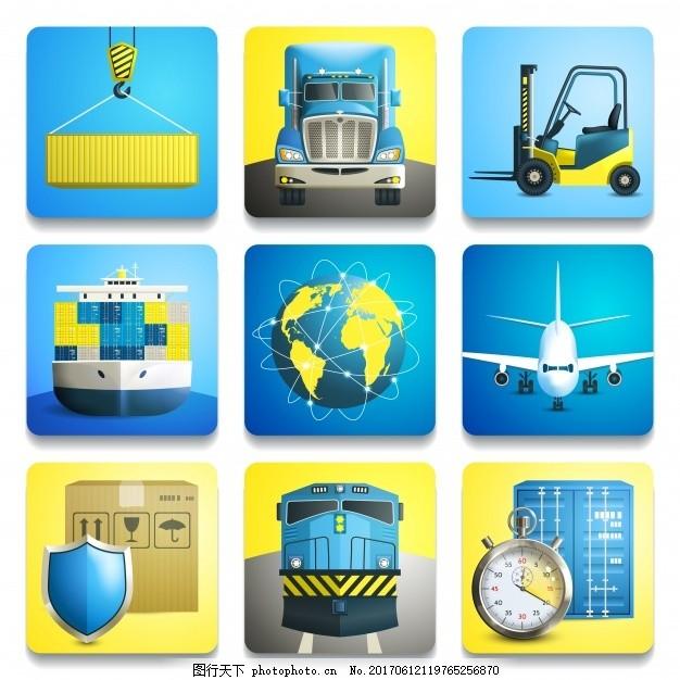 交通图标集 地球 飞机 卡车 颜色 交货 时间 火车 轮船 运输