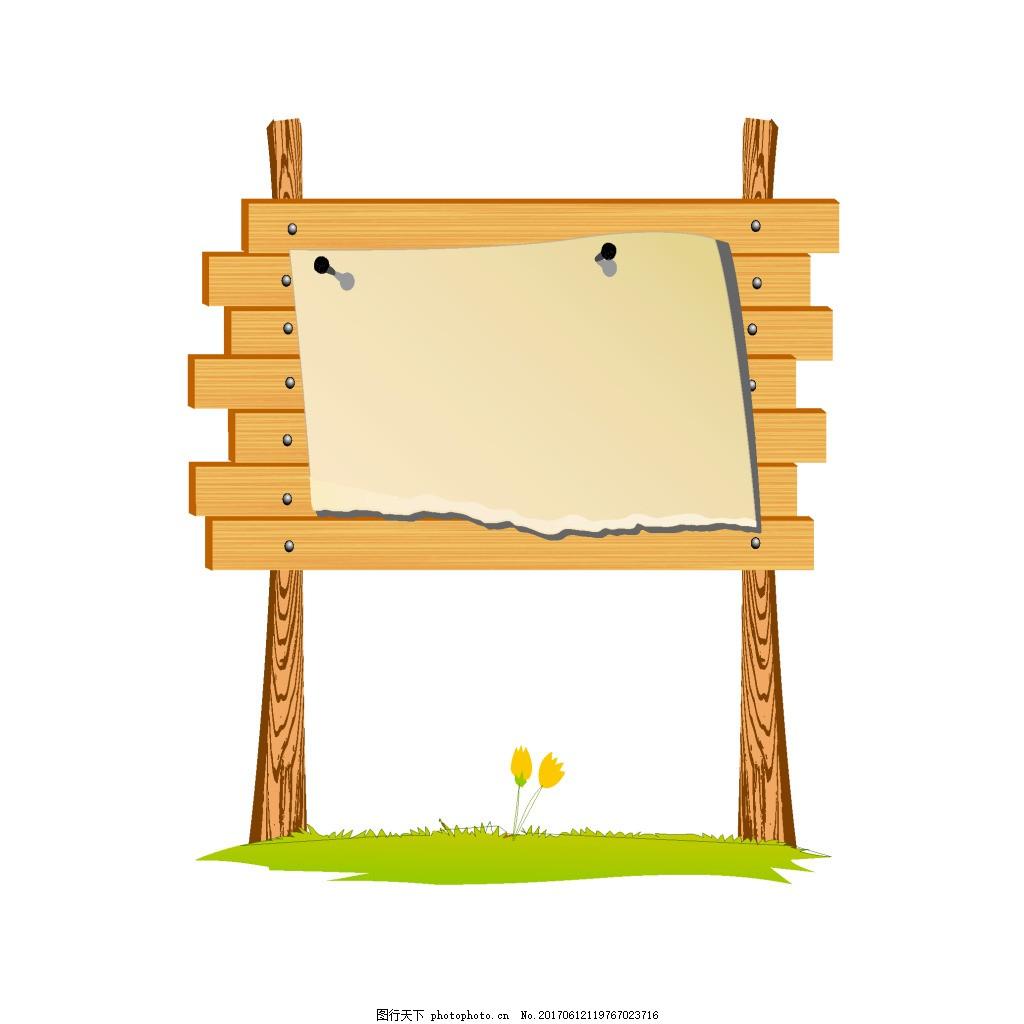 手绘木板公告元素 矢量 质感 公告栏
