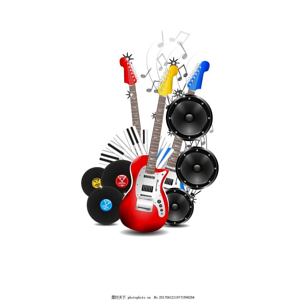 手绘吉他音乐元素 红色 乐器 音响 音符