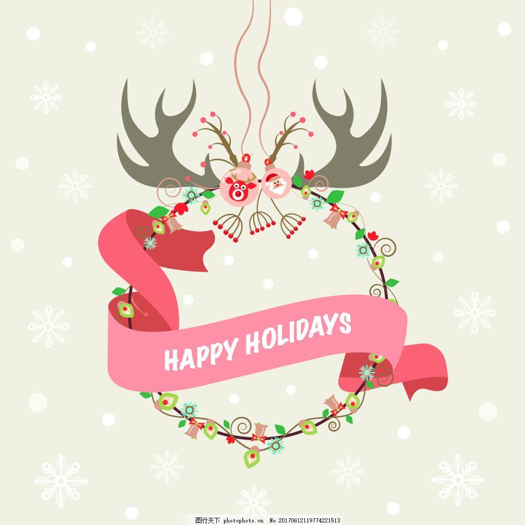 圣诞节花环森系鹿角插画eps矢量素材 彩带 节日 铃铛 铅笔 手绘 卡通