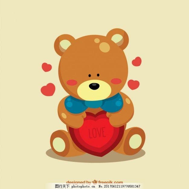 情人节 可爱 庆祝 鞠躬 熊 夫妇 插图 泰迪熊 浪漫 可爱的动物 美丽的
