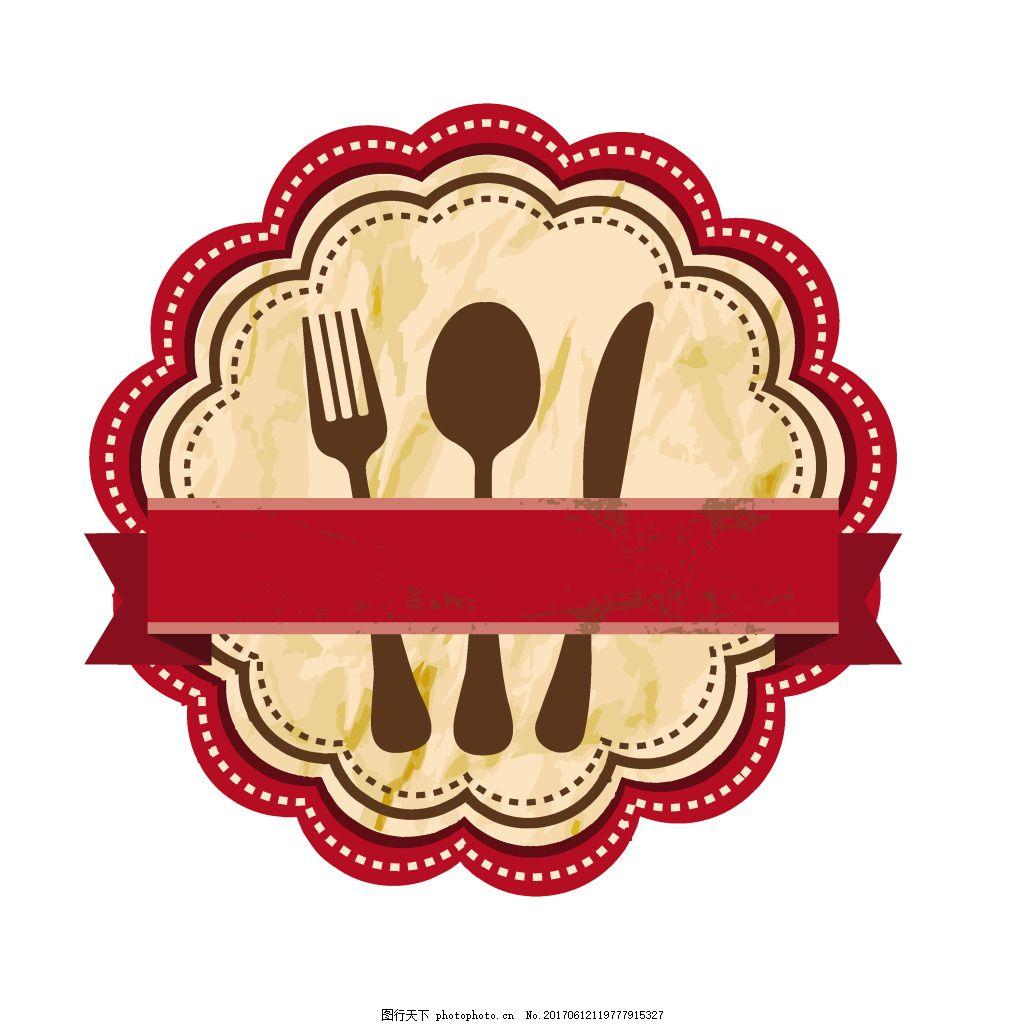 手绘刀叉红色花边圆形元素 矢量 西餐餐具 标签