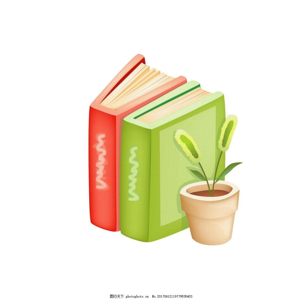 手绘彩色书本花盆元素