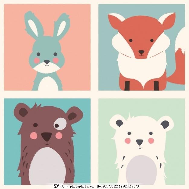 手绘动物系列 背景 壁纸 颜色 熊 五颜六色的背景 兔子 狐狸