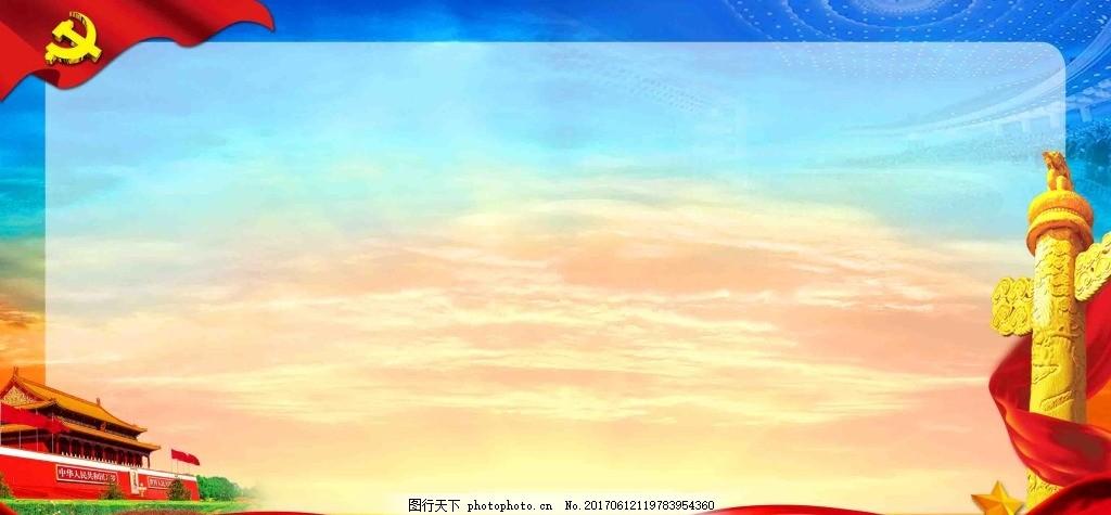 ppt 背景 背景图片 边框 模板 设计 相框 1024_475图片