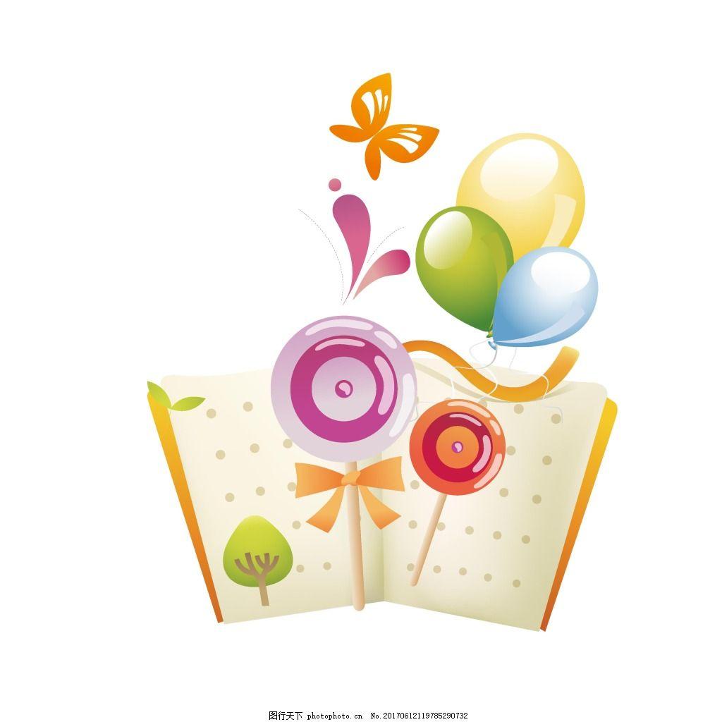 手绘书本棒棒糖元素 彩色 气球 飘浮 蝴蝶 小树 卡通 矢量
