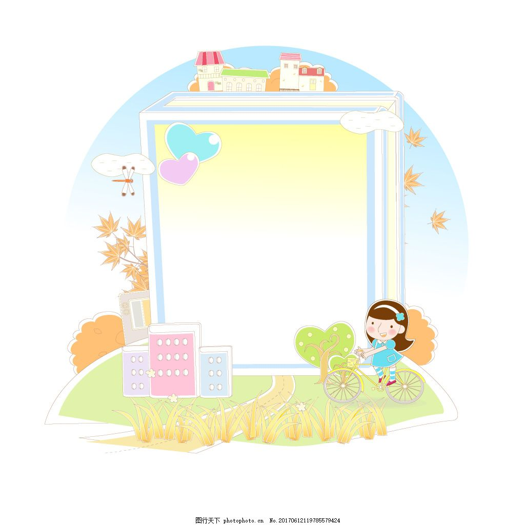手绘麦田单车元素 卡通 可爱 女孩 丰收 房屋 边框 几何 枫叶