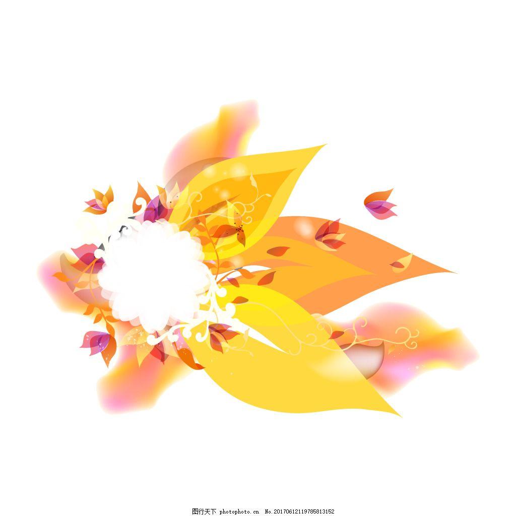 手绘梦幻树叶元素 黄色 渐变 枫叶 落叶 唯美 矢量