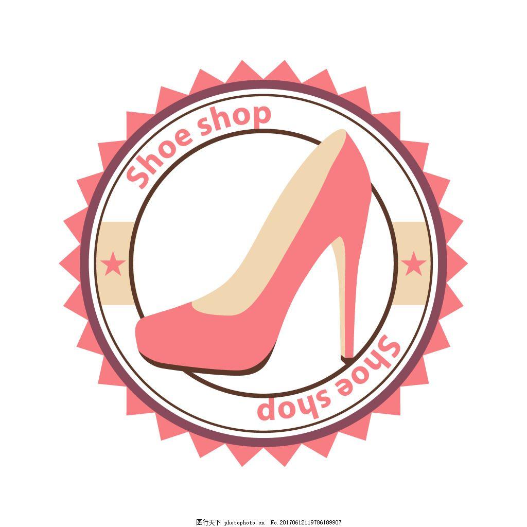 手绘边框高跟鞋元素 粉色 齿轮 圆形 图标 矢量
