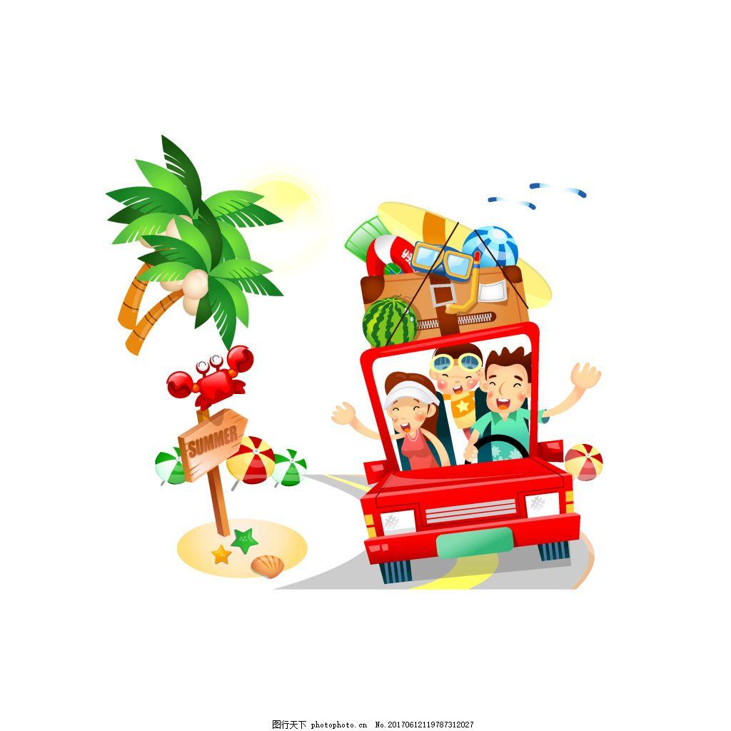 卡通人物公园游玩元素 手绘 汽车 椰子树