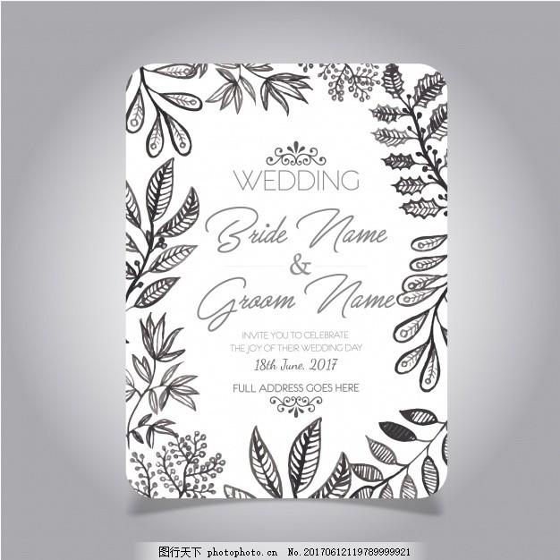 婚礼海报设计 背景 花艺 抽象 手绘 饰品 壁纸 羽毛 装饰 印度