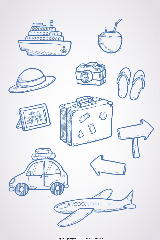 矢量手绘旅行图标素材 旅游 公文包 飞机 草帽 游船 出租车