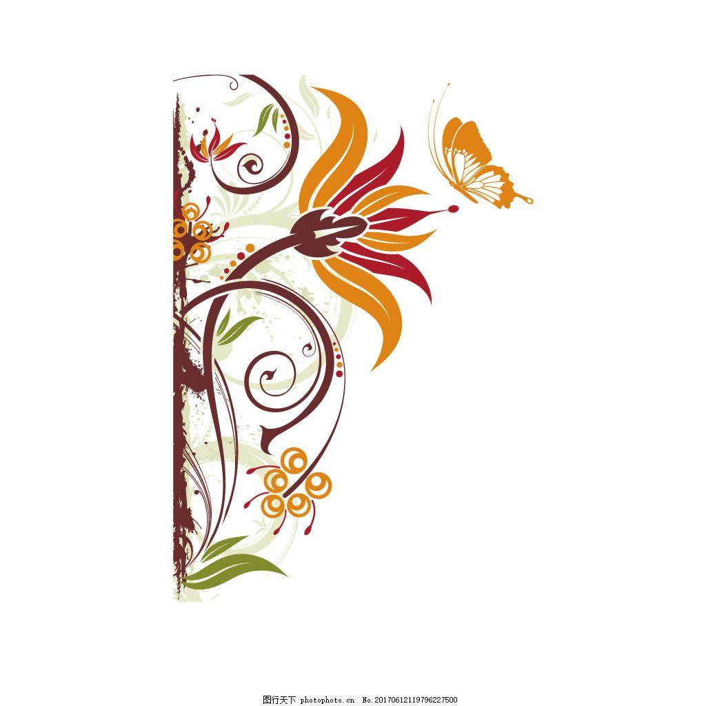 手绘彩色花纹元素 手绘 黄色 花纹 蝴蝶 绿叶 边框 矢量 素材