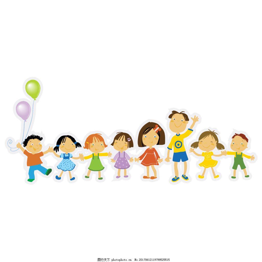 手绘儿童玩耍元素 卡通 彩色 气球 老师 户外 运动 活动图片