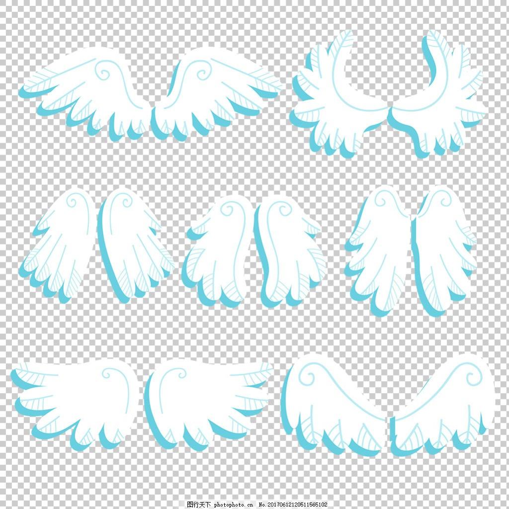 卡通可爱翅膀插图 手绘翅膀 翅膀元素 小天使翅膀素材 卡通翅膀 翅膀