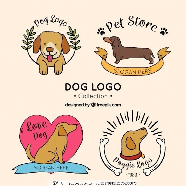 手绘狗标的收集 商标 企业 线 标签 动物 营销 色彩 商店 标识