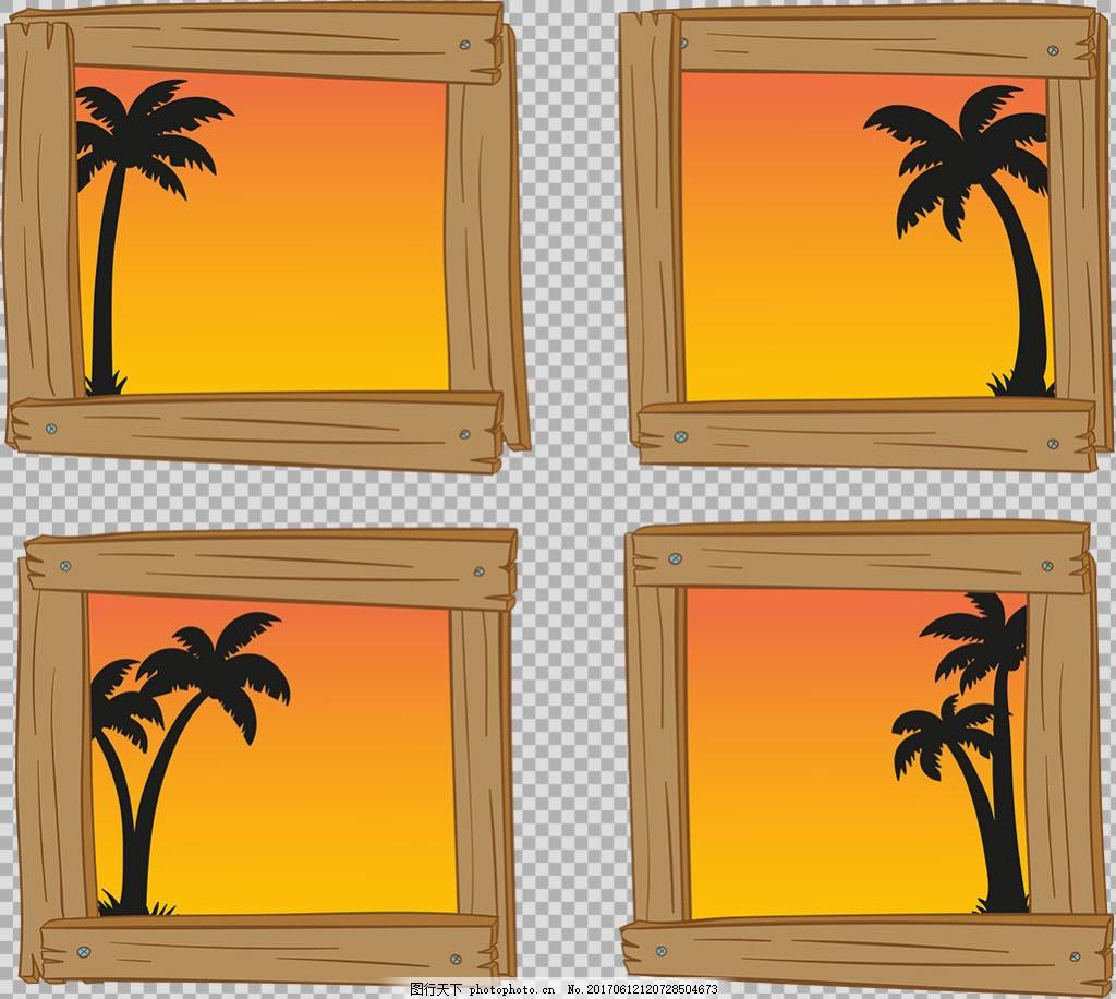 棕榈树木纹边框免抠png透明图层素材 淘宝边框花边 花纹素材 欧式花纹