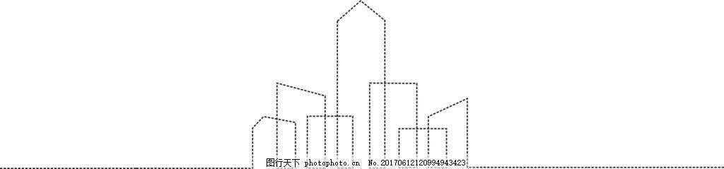 房地产设计图形 房子 形状 长方形 点线 正方形