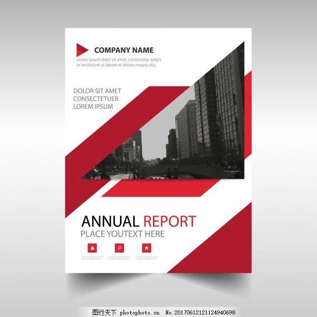 红色年报封面模板,小册子 传单 海报 模型 业务