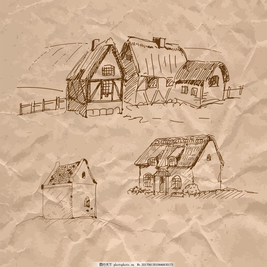 手绘房子建筑 牛皮纸 速写 素描 草房