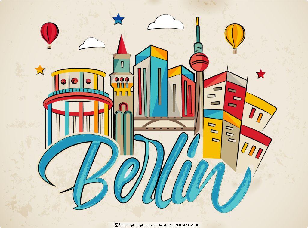彩绘城市建筑插画 热气球 特色 手绘 白云 星星